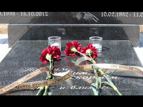 Гранитный памятник на могилу кладбище Дойна Кишинев +373 79932295