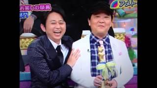 有吉 上島竜兵とラジオで共演、お笑い界を真剣に語り合う ラジオ「有吉...