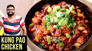 Kung Pao Chicken Recipe  Chinese Cuisine