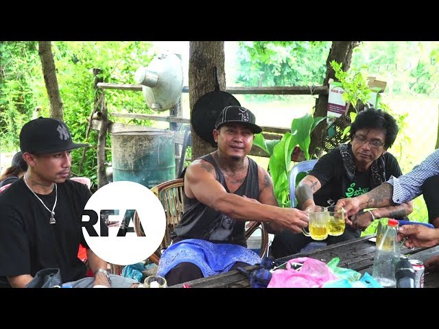 Made in Khmerica: US Cambodians Deported to a Foreign Home   Radio Free Asia (RFA)