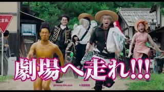 『銀魂』TVスポッ...