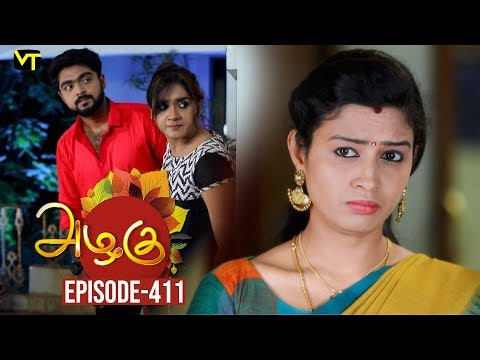 Heart Vs Mind Episode 3 @http://bit.ly/NoMorePollachi Azhagu Tamil Serial latest Full Episode 411 Telecasted on 28 Mar 2019 in Sun TV. Azhagu Serial ft. Revathy, Thalaivasal Vijay, Shruthi Raj and Aishwarya in the lead roles. Azhagu serail Produced by Vision Time, Directed by Sundareshwarar, Dialogues by Jagan.   Subscribe Here for All Vision Time Serials - http://bit.ly/SubscribeVT  Azhagu serial deals with the love between a husband (Thalaivasal Vijay) and wife (Revathi), even though they have been married for decades, and have successful and very strong individual personas.  Click here to watch:  Azhagu Full Episode 410 https://youtu.be/TA3NfOyV9Pw  Azhagu Full Episode 409 https://youtu.be/IYbgDdQgpjY  Azhagu Full Episode 408 https://youtu.be/6bPIRSB3Mo4  Azhagu Full Episode 407 https://youtu.be/IjzGXK7QgmA  Azhagu Full Episode 406 - https://youtu.be/ZXDj95XE9ZM  Azhagu Full Episode 405 - https://youtu.be/JjXHZsvYvlA  Azhagu Full Episode 404 - https://youtu.be/mRt2O712pPY  Azhagu Full Episode 403 - https://youtu.be/9rHIzYXSUdk   For More Updates:- Like us on - https://www.facebook.com/visiontimeindia Subscribe - http://bit.ly/SubscribeVT
