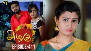 Azhagu - Tamil Serial | அழகு | Episode 411 | Sun TV Serials | 28 March 2019 | Revathy | VisionTime