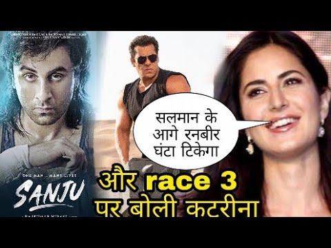 Katrina Kaif Reaction on Sanju & Race 3, Katrina Kaif choose Salman khan on Ranbir kapoor,Sanju thumbnail
