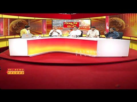Special Debate On Bhima Koregaon Violence In Maharashtra | News Blend 1| Raj News Telugu