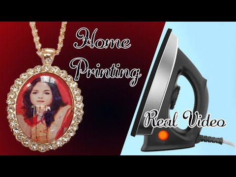how to print your photo on locket at home useing electric iron