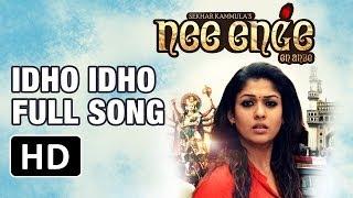 Idho Idho Full Song | Nee Enge En Anbe Tamil | Nayantara | Sekhar Kammula