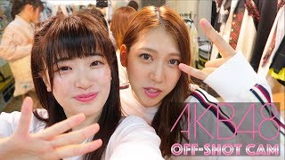 AKB48 OFF-SHOT CAM #3 (Behind the stage cam) / AKB48[Official]