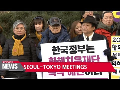 south-koreajapan-talks-on-comfort-women-issue-and-north-korea-take-place-in-seoul