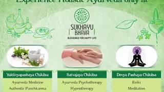 Healing Cervical Spondylitis/ Spondylosis: The Ayurveda Way - Sukhayubhava
