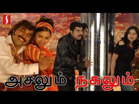 new-tamil-full-movie-|-latest-tamil-online-full-movie-|-super-hit-movie-|-hd-movie-|-new-upload-2018