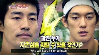 Let's Go! Dream Team II | 출발드림팀 II - Dream Team vs. Statistics Korea (2013.07.27)