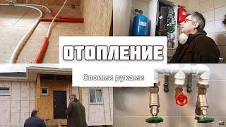 Отопление своими руками в доме из сип панелей