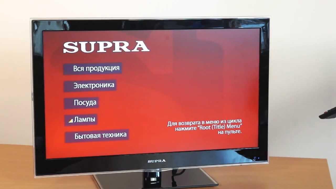 Телевизор LED 32 Supra STV-LC32LT0030W, Гарантия 1 год, 2017 - YouTube