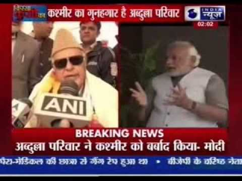 Narendra Modi to Farooq Abdullah: Your family has turned Kashmir communal