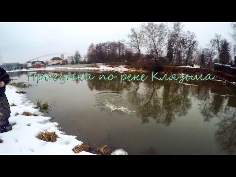 Прогулка по реке Клязьма