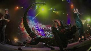 Мельница - Обряд / Алексей Кожанов (бас-гитара)