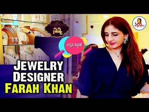Jewelry Designer Farah Khan Success Secret | Jewelry Collection | Navya | Vanitha TV