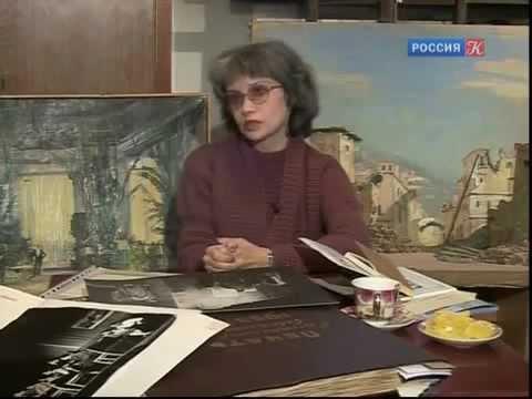 Фетисова людмила яковлевна гематолог фото