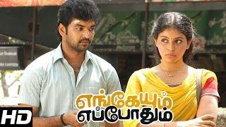 Engeyum Eppothum | Engeyum Eppothum full Tamil Movie Scenes | Jai and Anjali in Love | Jai | Anjali