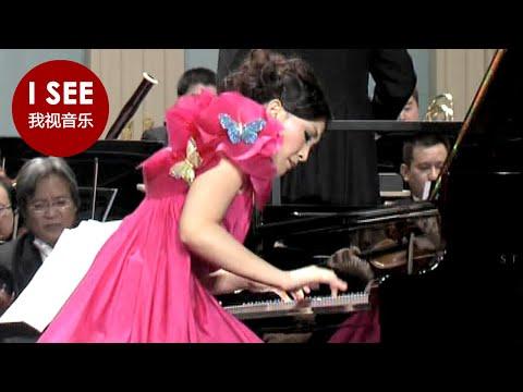 """钢琴协奏曲《梁祝》陈洁演奏 / Piano Concerto """"Butterfly Lovers"""" by Chen Gang Mp3"""