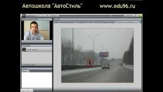 Урок 2. ПДД  Обязанности участников дорожного движения