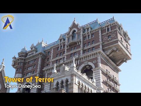 Tower of Terror at Tokyo DisneySea - 2017 Ride POV