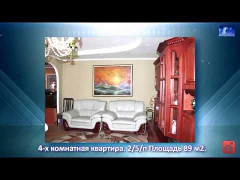 Продажа 4х комнатной квартиры г  Благовещенск / Июнь 2016г.