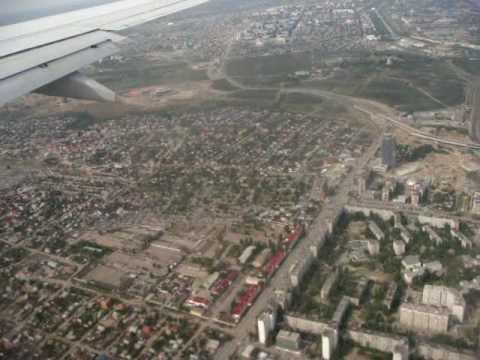 Цены на авиабилеты в Турцию. Дешевые билеты и