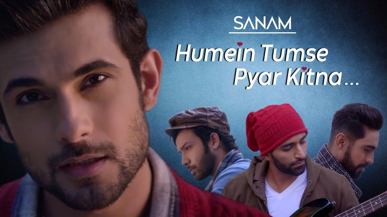 humain tum say pyar kitna lyrics mp3 free download