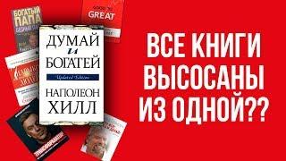 99 способов заработать 101 108 рублей | ОТЫЗВЫ, СТАТИСТИКА МАТВЕЙ СЕВЕРЯНИН.