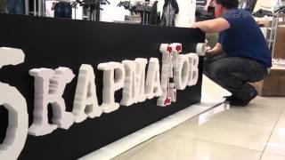 Объемные буквы из пенопласта(http://alpromtlt.ru/ Объемные буквы в Тольятти и Самаре. Световые и несветовые. Изготовление и монтаж. Хотите знать..., 2012-03-31T08:23:57.000Z)