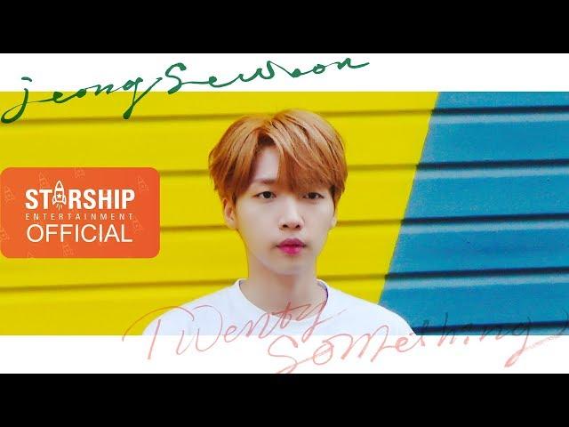 [Making Film] 정세운(JEONG SEWOON) - 20 SOMETHING MV