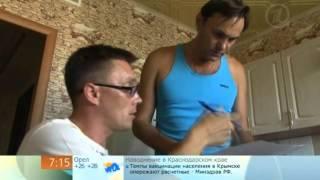 видео Ремонт компьютеров в Москве