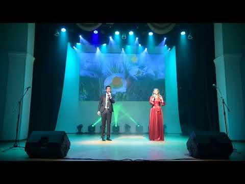 Мария и Маргулан - Инкарiм-ай (песня на казахском языке)