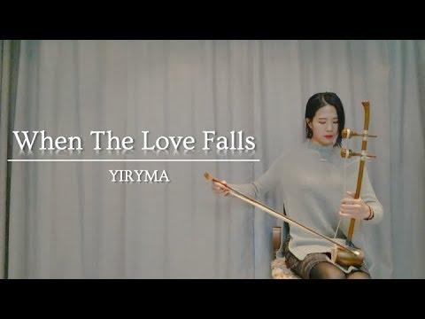 이루마(YIRUMA) 'When The Love Falls' Haegeum Cover by J Lilly (제이릴리 해금연주)