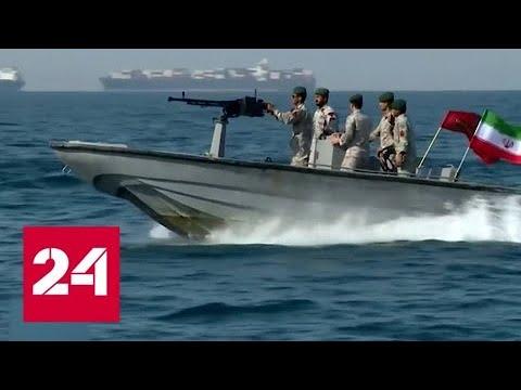"""Программа """"Международное обозрение"""" от 20 сентября 2019 года - Россия 24"""