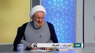 موقف سماحة الشيخ الكوراني من الشيخ عبد الحليم الغزي