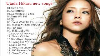 Utada Hikaru New Song 2019|| 宇多田ヒカルの人気曲。宇多田ヒカル ス...