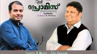 Malayalam Christian Song , Lyrics & Music: Tibi George
