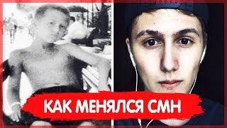 РУСЛАН ТУШЕНЦОВ | CMH - КАК МЕНЯЛСЯ (ДЕТСКИЕ ФОТОГРАФИИ)