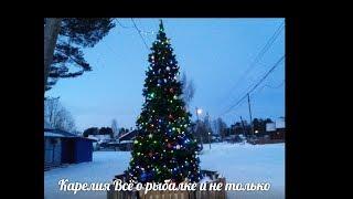 С Новым годом Всё будет хорошо Карелия Рыбалка Зима Удача