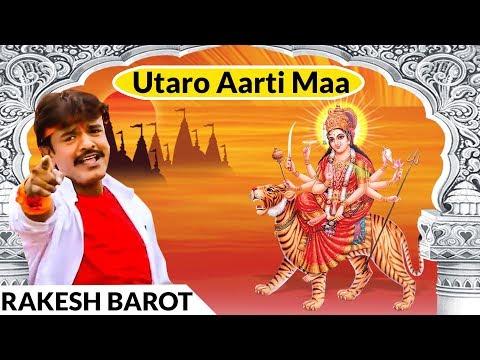 Utaro Aarti Maa Aarti - Rakesh Barot || Meldi Jog Maya || Latest Gujarati Bhajans 2015