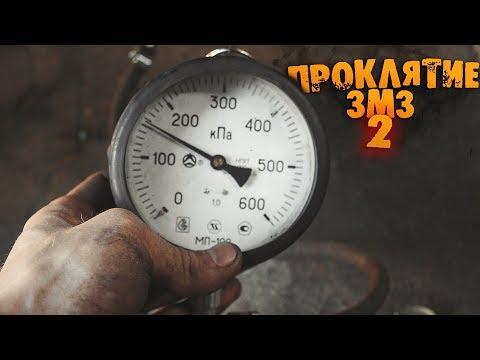 ЗМЗ 405 не едет на БЕНЗИНЕ и дёргается на ГАЗУ!