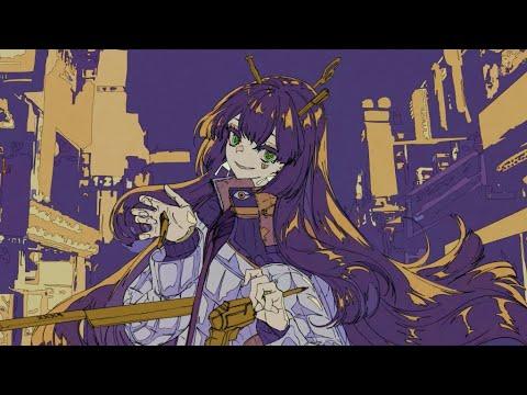 幽霊東京 / Ayase (self cover)