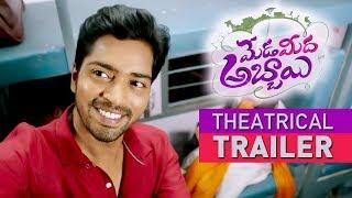 Telugutimes.net Meda Meeda Abbayi Theatrical Trailer