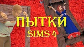 Мод симс 4: Предметы средневековья. BRINCADEIRAS MEDIEVAIS Sims 4