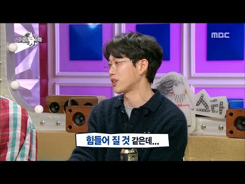 [RADIO STAR]라디오스타 Kwon Jeong-Yeol, the main song 'Americano' is the most regrets ?!