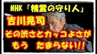 またもや吉川晃司のカッコよさ炸裂!!大河ファンタジー『精霊の守り人』...