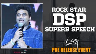 Rock Star DSP Superb Speech At #Maharshi Pre Release Event